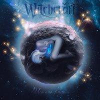 WitchcrafT-Истина Рядом