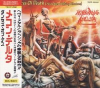 Mekong Delta-Dances Of Death (And Other Walking Shadows) (Japan Ed.)