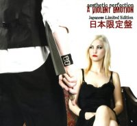 Aesthetic Perfection-A Violent Emotion (Japanese Edition)