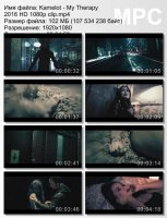 Kamelot-My Therapy HD 1080p