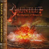 Gauntlet-Birthplace Of Emperor (Japanese Ed.)