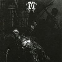 Mareritt — Hymner Til Døden og Mørket (2005)