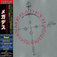 Megadeth-Cryptic Writings (Japan Ltd Ed. 1998)
