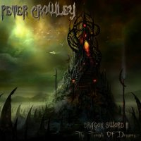 Peter Crowley Fantasy Dream-Dragon Sword II - The Temple Of Dreams
