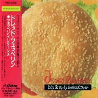 Dread Zeppelin-Hot And Spicy Beanburger