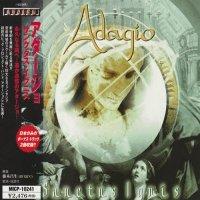 Adagio — Sanctus Ignis [Japanese Edition] (2001)