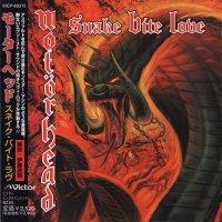 Motorhead-Snake Bite Love (Japan Ed.)