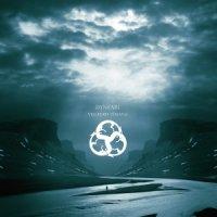 Dynfari - Vegferð Tímans (2015)  Lossless