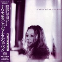 Tori Amos-To Venus and Back (Japanese Edition, 2CD)