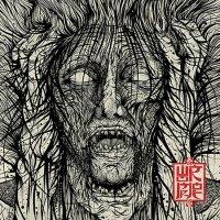Wormrot — Voices (2016)