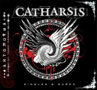 Catharsis-Антология. Том VIII: Singles & Rares
