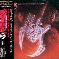 Helix-Walkin\' The Razor\'s Edge (Japanese Edition)