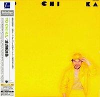 Kazumi Watanabe — To Chi Ka (1980)