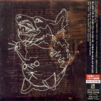 From Autumn To Ashes-Holding A Wolf By The Ears [Japanese Edition]