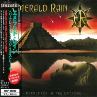 Emerald Rain-Perplexed In The Extreme (Japanese Ed.)