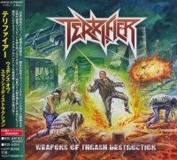 Terrifier-Weapons of Thrash Destruction (Japanese edition)