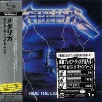 Metallica-Ride The Lightning (2010 Japan Remaster, SHM-CD UICY-94663)