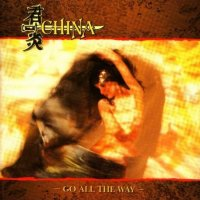 China-Go All The Way