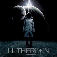 Lutherion-Kosmogenesis