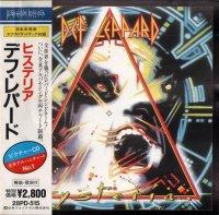 Def Leppard-Hysteria (Japan)