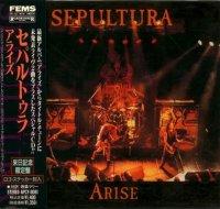 Sepultura-Arise [japanise Edition]