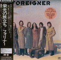 Foreigner-Foreigner (Japan Remaster 2007)
