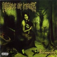 Cradle of Filth — Thornography (2006)  Lossless