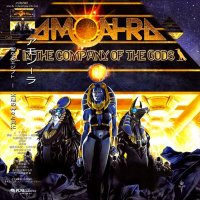 Amon-Ra-In The Company Of The Gods (Reissued 2014)