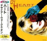 Heart-Desire Walks On (Japanese Edition)