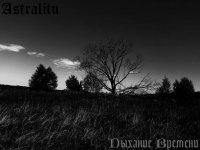 Astralitu-Дыхание Времени