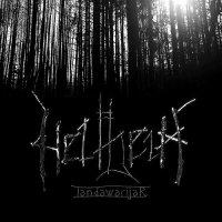 Helheim — LandawarijaR (2017)