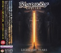 Rhapsody Of Fire — Legendary Years (Japanese edition) (2017)
