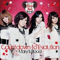 Mary's Blood-Countdown To Evolution