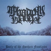 Shadow Lake — Battle Of The Northern Frostlands (2017)
