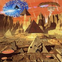 Gamma Ray-Blast From The Past