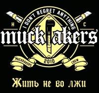 Muckrakers-Жить Не Во Лжи
