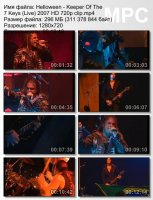 Helloween-Keeper Of The 7 Keys (Live) HD 720p