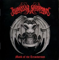 Johansson & Speckmann-Mask Of The Treacherous