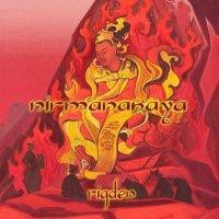 Nirmankaya-Rigden