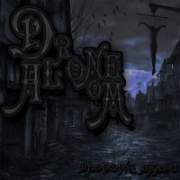 Droom Alone — Brooding Skadu (2017)