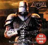 Lorien - Ballad Of The Knight (Compilation) (2017)