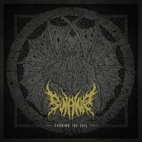 Swamp — Evoking the Evil (2016)