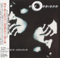 Roy Orbison — Mystery Girl [Japanese Edition] (1989)