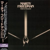 Marty Friedman — Wall Of Sound (Japanese Edition) (2017)