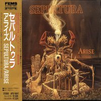 Sepultura-Arise (Three different editions)