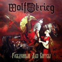 Wolfkrieg-Рожденный Для Битвы