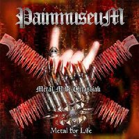 Painmuseum-Metal For Life