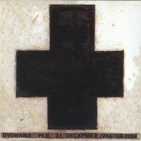 Laibach-M.B.December.21.1984