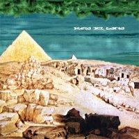 Humo Del Cairo — Humo Del Cairo (2007)