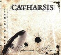 Catharsis-Антология. Том VI: Светлый альбомъ